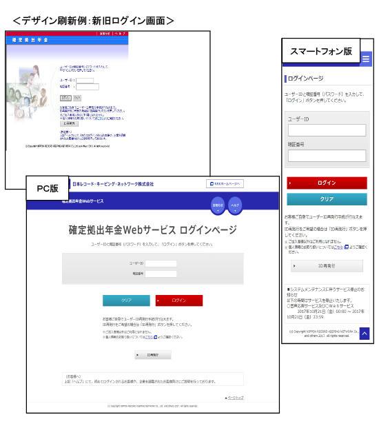 レコード キーピング 日本